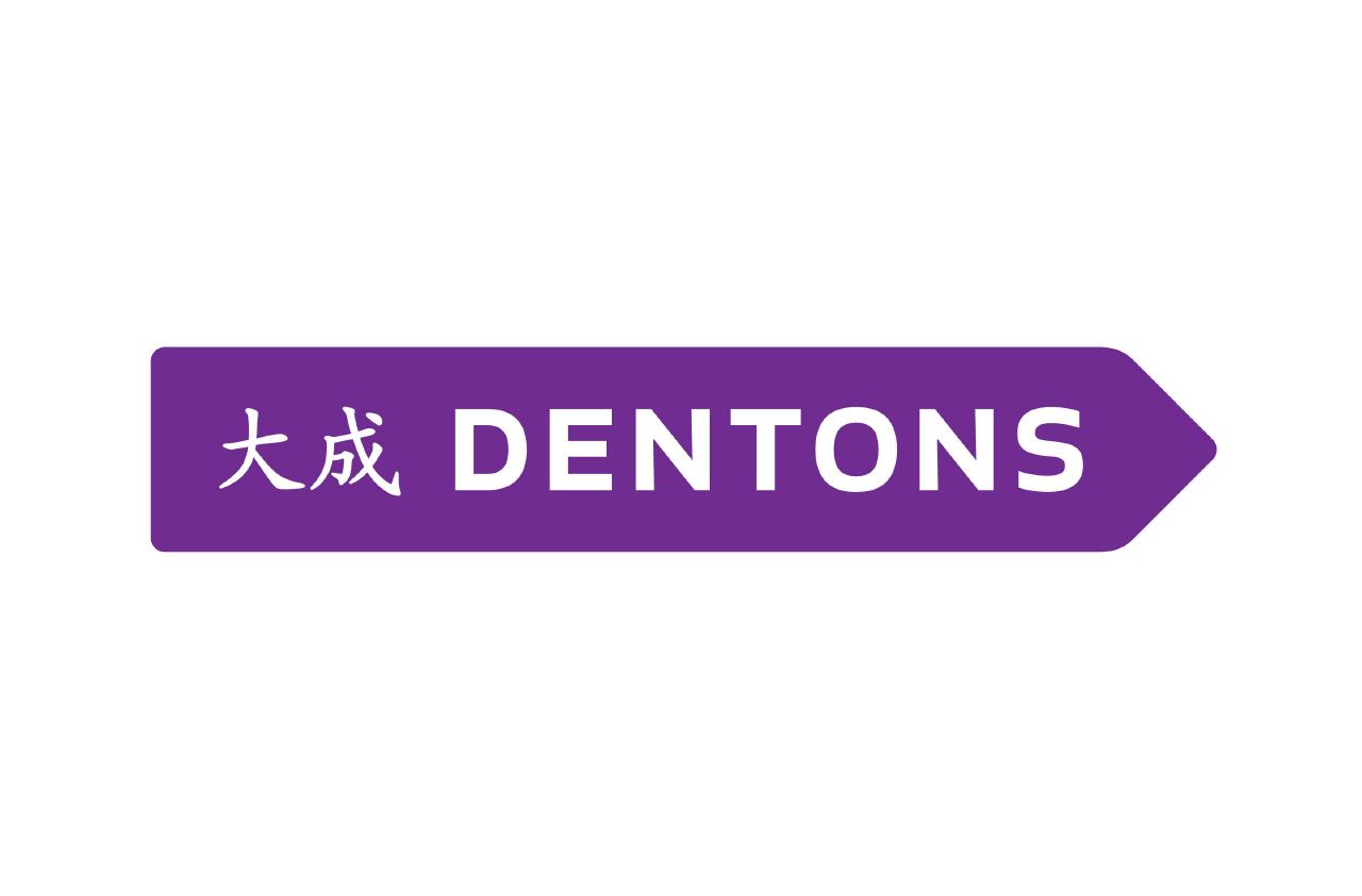 feature-block_our-partners_dentons